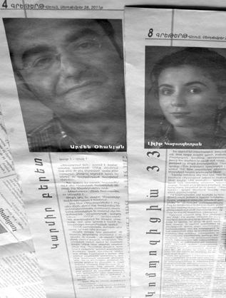 Armen Ohanyan, Lilit Karapetyan1